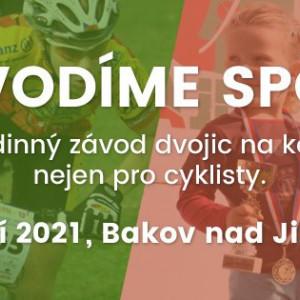 poharbakova_2021_fb.jpg